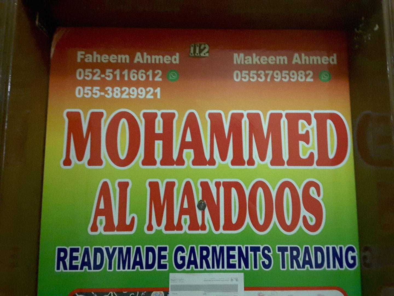 HiDubai-business-mohammed-al-mandoos-readymade-garments-trading-b2b-services-distributors-wholesalers-naif-dubai-2