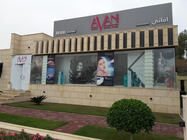 HiDubai-business-avani-beauty-lounge-beauty-wellness-health-beauty-salons-jumeirah-1-dubai