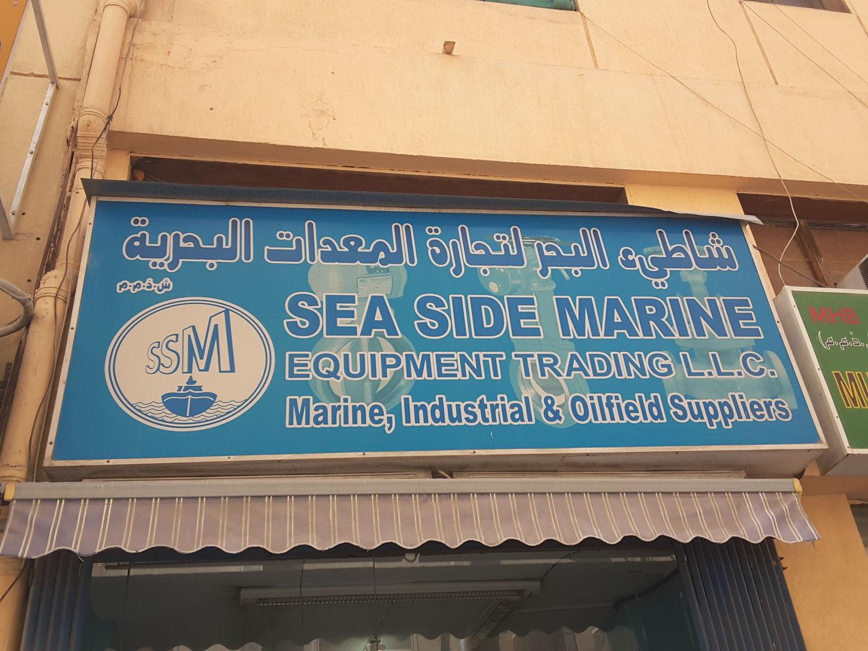HiDubai-business-sea-side-marine-equipment-trading-b2b-services-distributors-wholesalers-naif-dubai-2