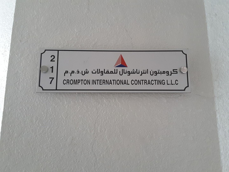 HiDubai-business-crompton-international-contracting-construction-heavy-industries-construction-renovation-al-qusais-industrial-2-dubai-2