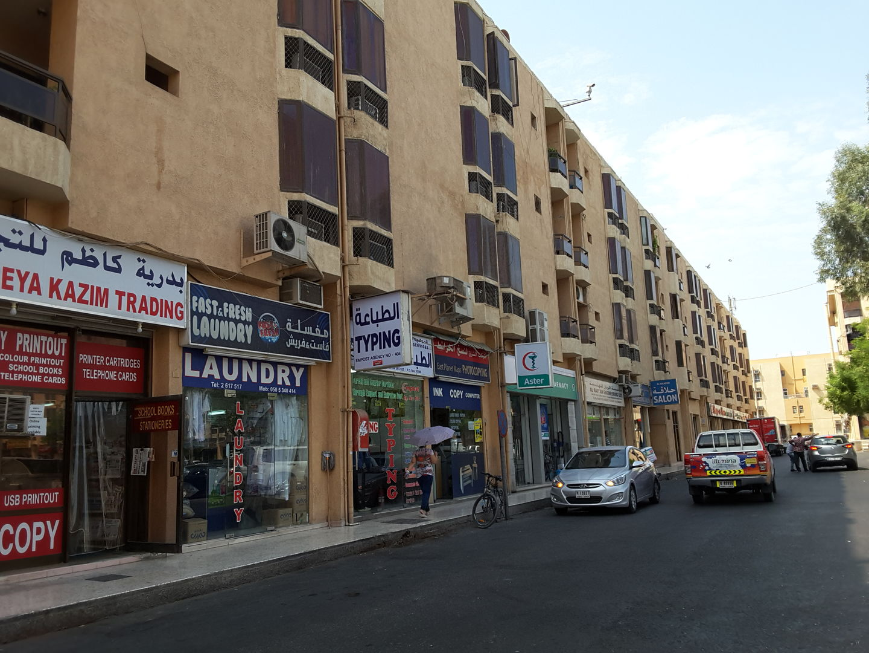 HiDubai-business-al-ghusais-city-lights-studio-vocational-services-audio-video-production-al-qusais-1-dubai-2