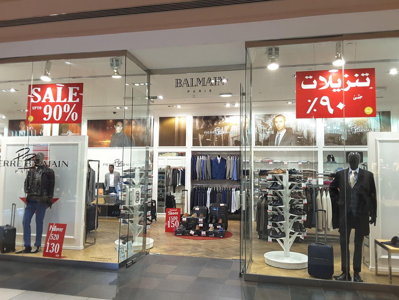 HiDubai-business-balmain-shopping-apparel-ibn-batuta-jebel-ali-1-dubai-2