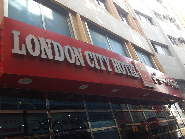 HiDubai-business-london-city-hotel-hotels-tourism-hotels-resorts-al-daghaya-dubai-2