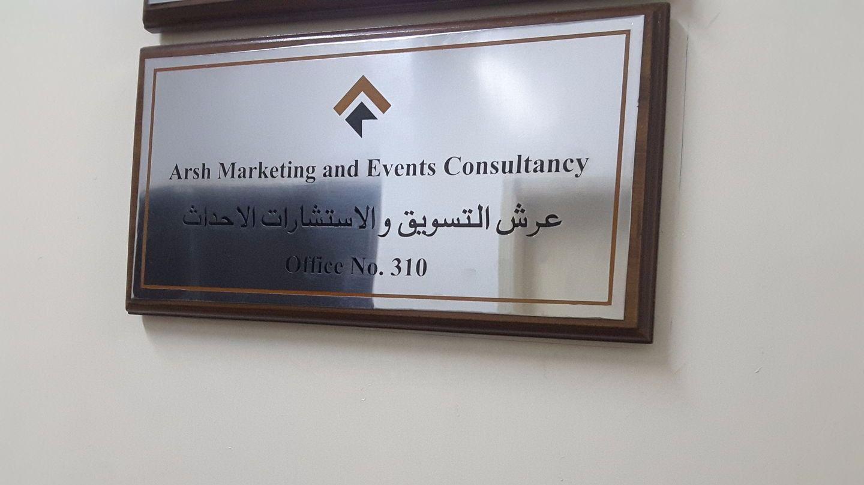 HiDubai-business-arsh-marketing-and-events-consultancy-b2b-services-event-management-al-garhoud-dubai-2