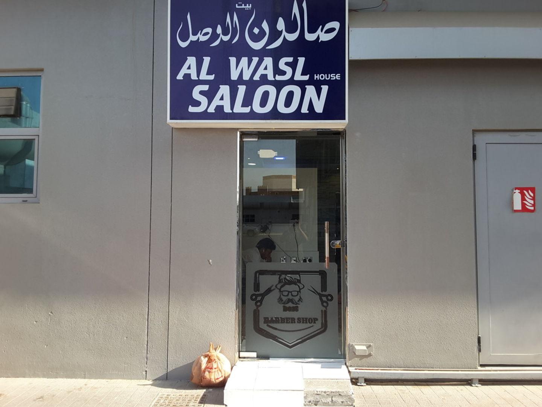 HiDubai-business-al-wasl-house-saloon-beauty-wellness-health-beauty-salons-al-warqaa-4-dubai-2
