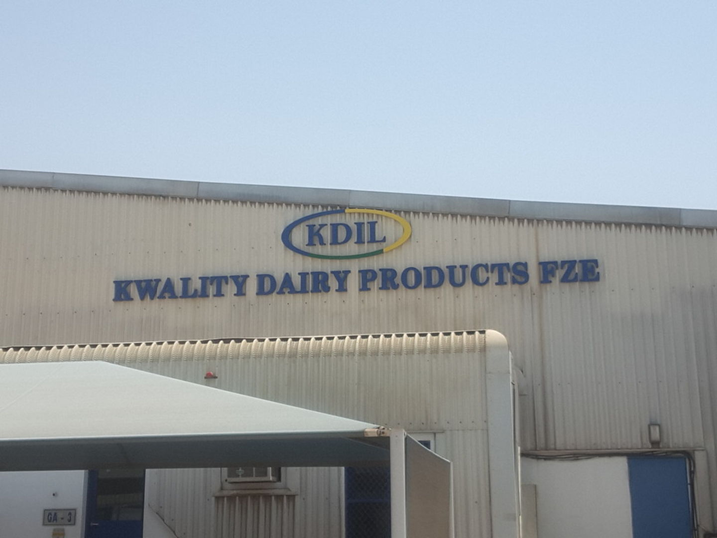 HiDubai-business-kwality-dairy-products-fze-b2b-services-distributors-wholesalers-jebel-ali-free-zone-mena-jebel-ali-dubai-2