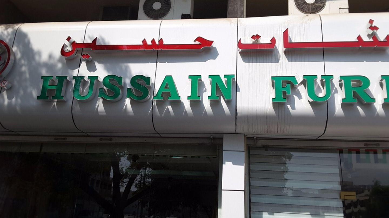 HiDubai-business-hussain-furniture-home-furniture-decor-al-murar-dubai-2