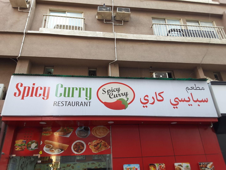 HiDubai-business-spicy-curry-restaurant-food-beverage-restaurants-bars-naif-dubai-2