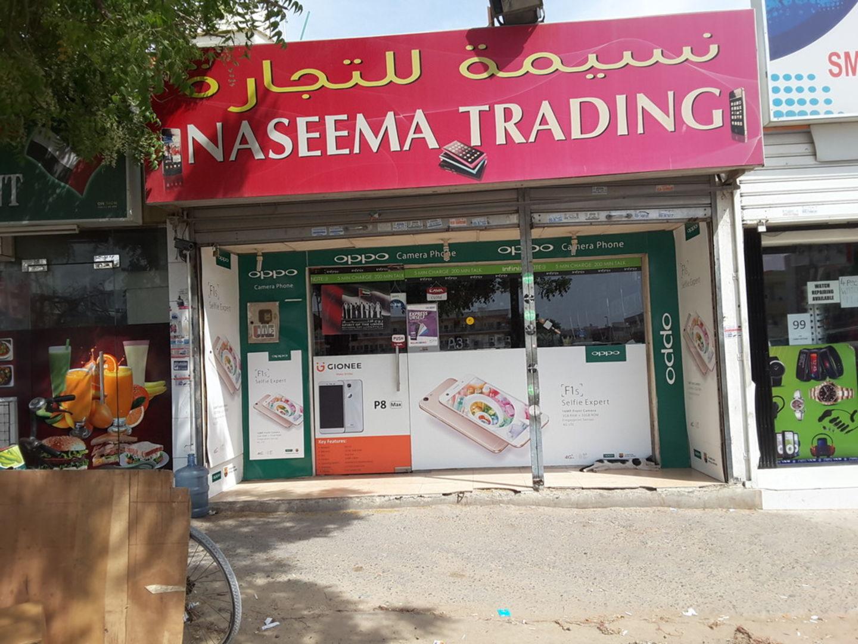 HiDubai-business-naseema-trading-home-hardware-fittings-muhaisnah-1-dubai-2