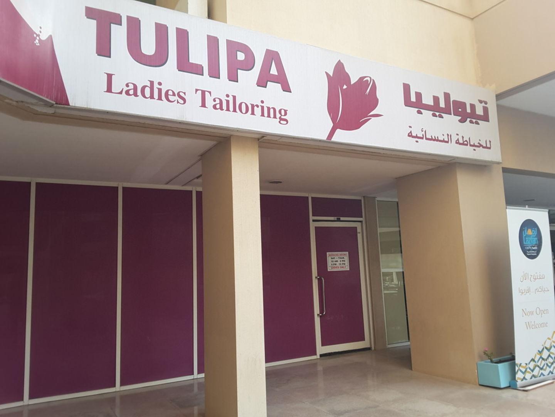 HiDubai-business-tulipa-ladies-tailoring-home-tailoring-al-hudaiba-dubai-2