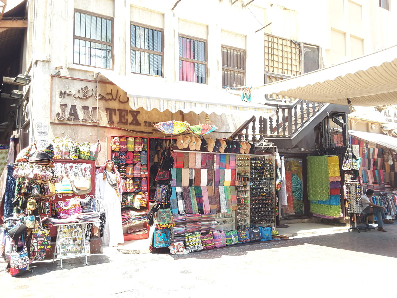 HiDubai-business-jam-tex-trading-b2b-services-distributors-wholesalers-meena-bazar-al-souq-al-kabeer-dubai-2
