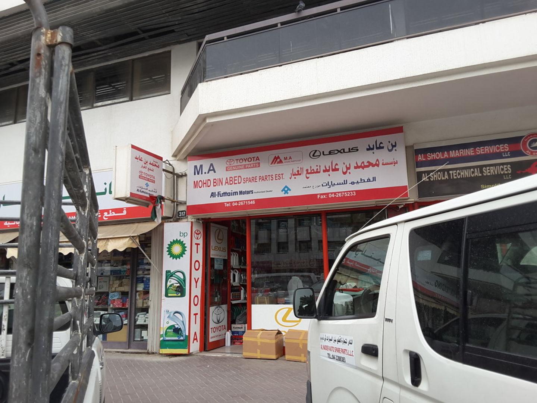 HiDubai-business-mohd-bin-abed-spare-parts-transport-vehicle-services-auto-spare-parts-accessories-al-qusais-industrial-1-dubai-2