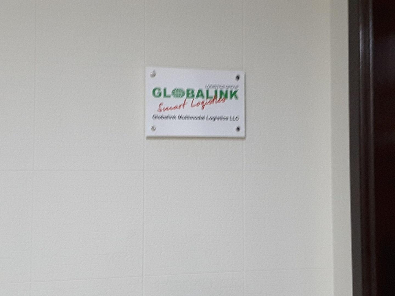 HiDubai-business-globalink-multimodal-logistics-shipping-logistics-distribution-services-mankhool-dubai-2