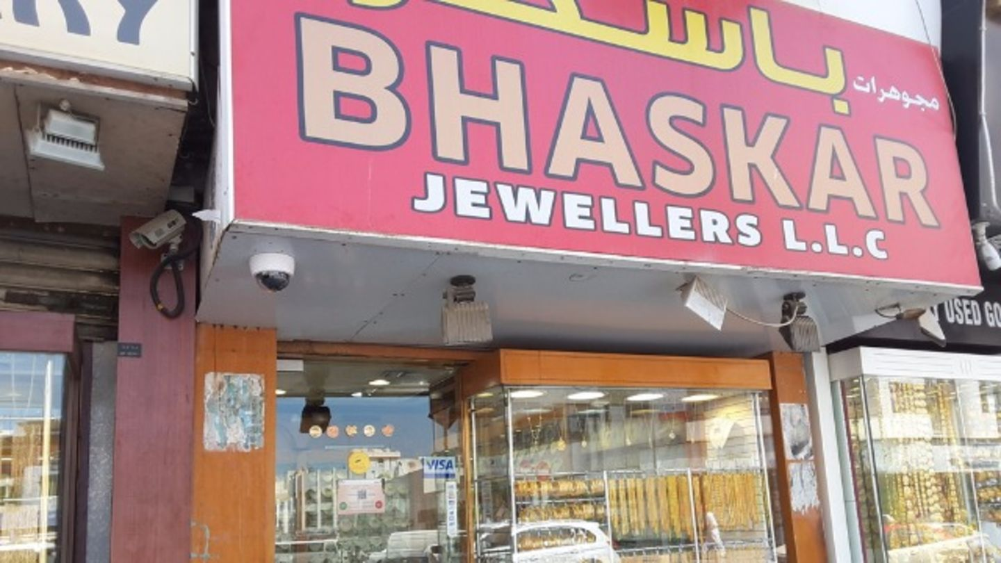 HiDubai-business-bhaskar-jewellery-shopping-jewellery-precious-stones-al-satwa-dubai-2