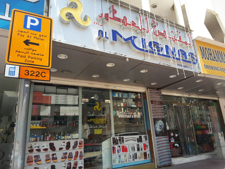 HiDubai-business-al-mignas-perfumes-beauty-wellness-health-beauty-cosmetics-stores-al-hudaiba-dubai-2