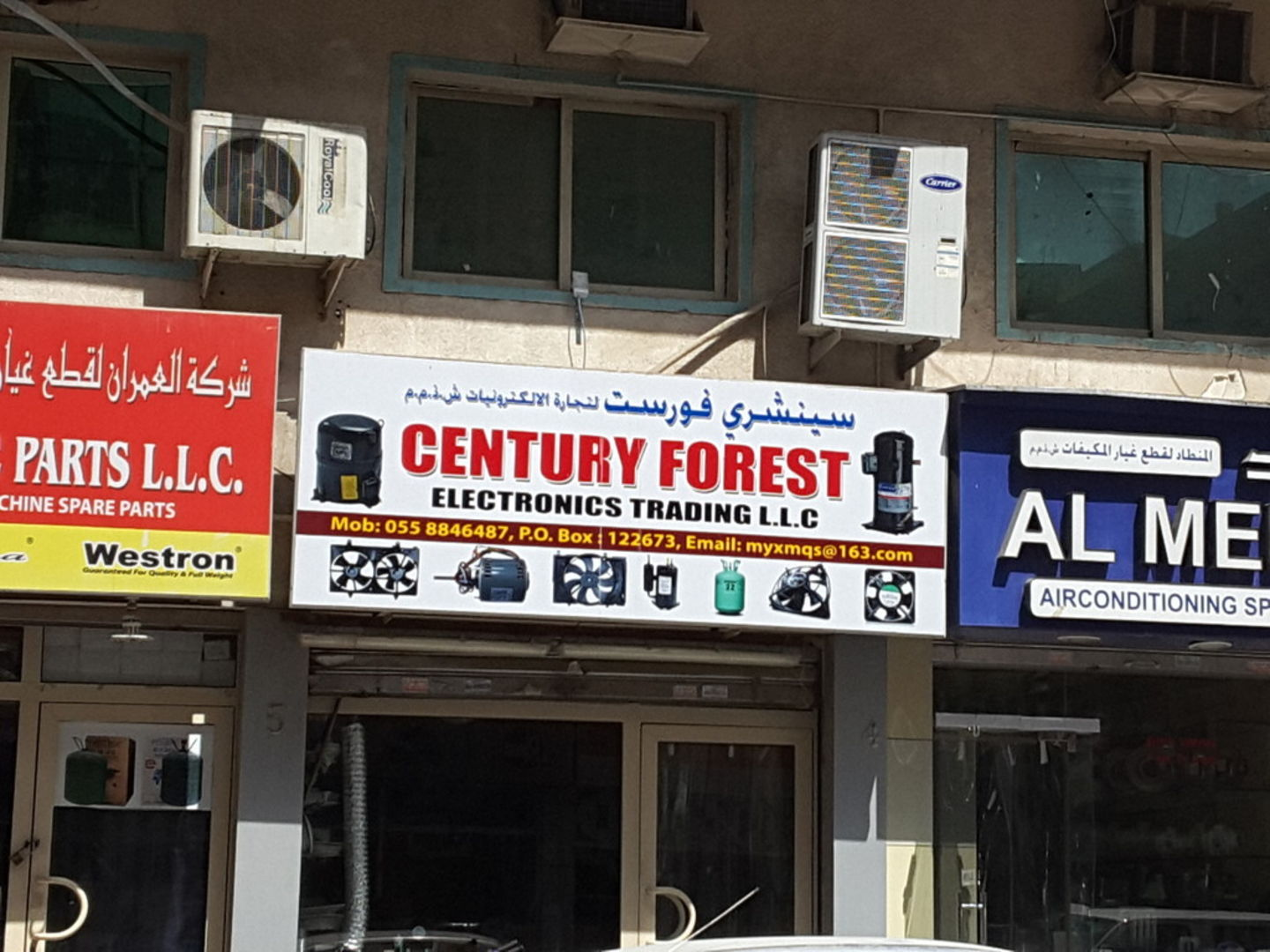 HiDubai-business-century-forest-electronics-trading-home-hardware-fittings-al-rigga-dubai-2