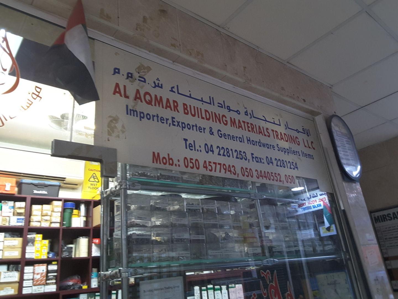 HiDubai-business-al-aqmar-building-materials-trading-naif-dubai-1