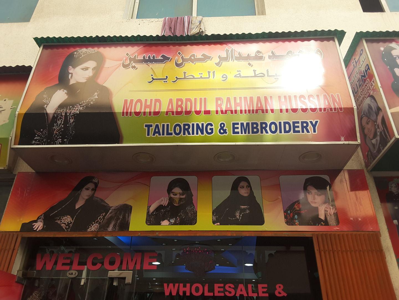 HiDubai-business-mohd-abdul-rahman-hussian-tailoring-embroidery-b2b-services-distributors-wholesalers-ayal-nasir-dubai-2