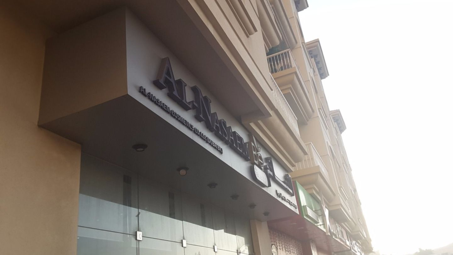 HiDubai-business-al-nasaem-cosmetics-company-shopping-beauty-cosmetics-stores-al-wasl-dubai