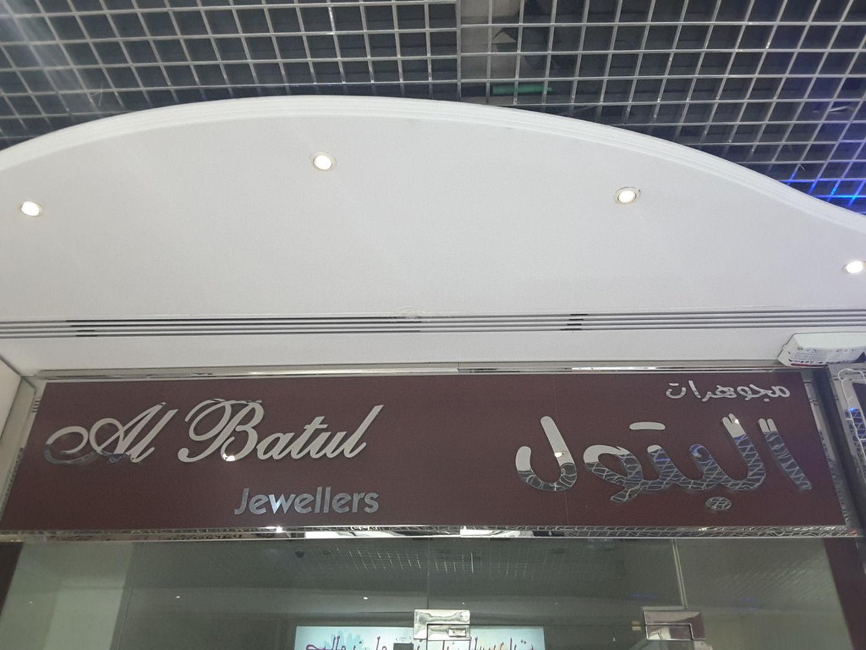 HiDubai-business-al-batul-jewellers-shopping-jewellery-precious-stones-al-raffa-al-raffa-dubai-2