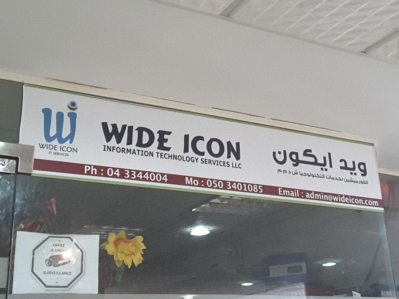 HiDubai-business-wide-icon-information-technology-services-b2b-services-it-services-al-karama-dubai-2