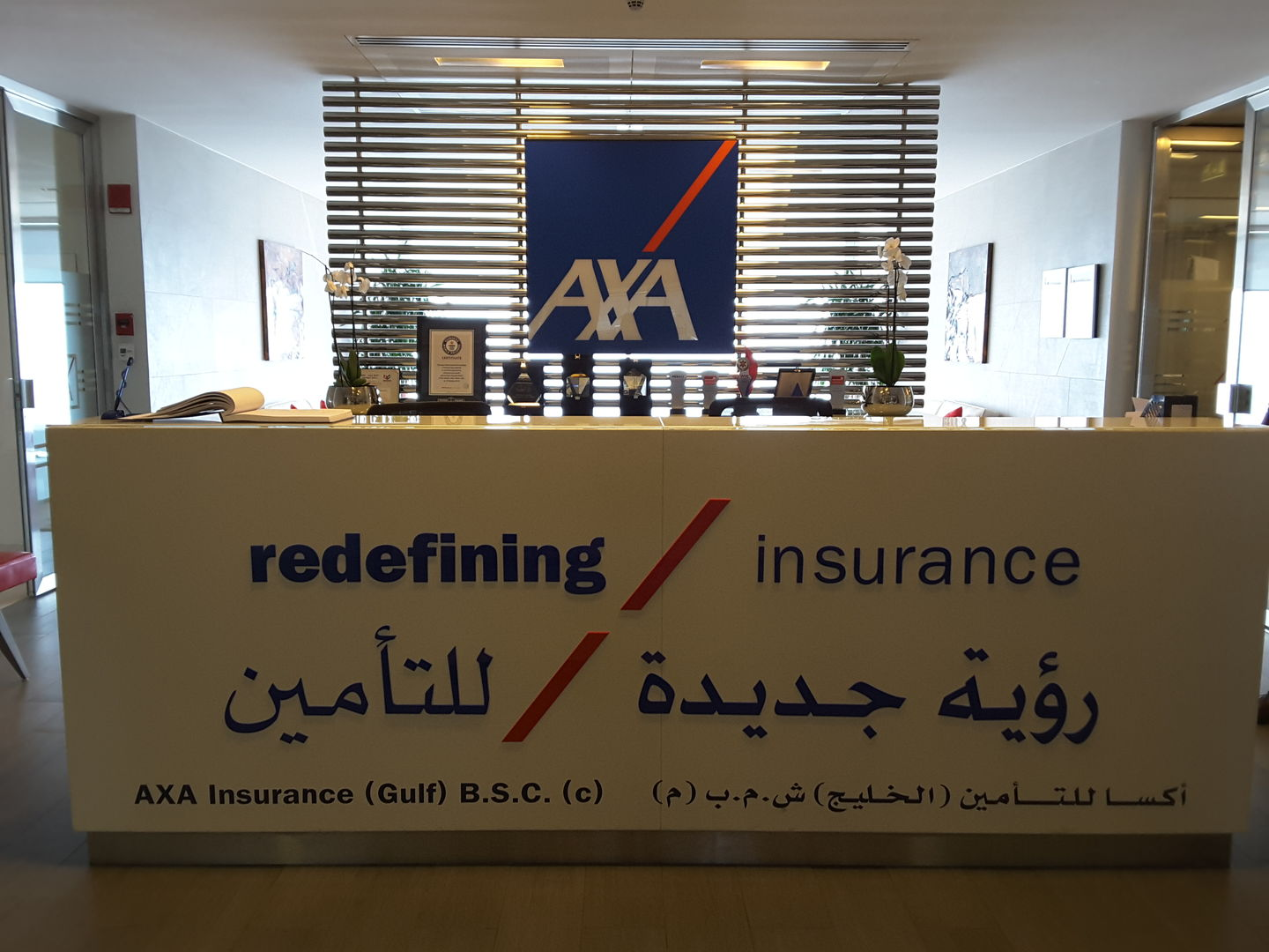 HiDubai-business-axa-insurance-finance-legal-insurance-warranty-business-bay-dubai-2