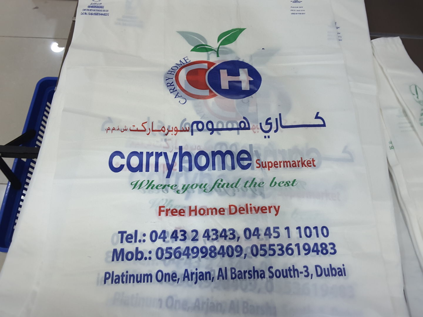 HiDubai-business-carry-home-supermarket-shopping-supermarkets-hypermarkets-grocery-stores-arjan-al-barsha-south-3-dubai-2