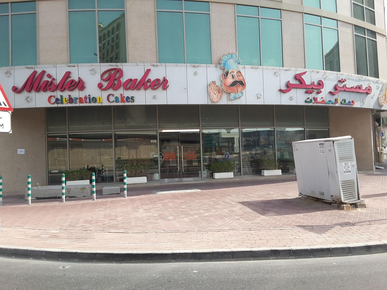HiDubai-business-mister-baker-food-beverage-bakeries-desserts-sweets-al-barsha-1-dubai-2