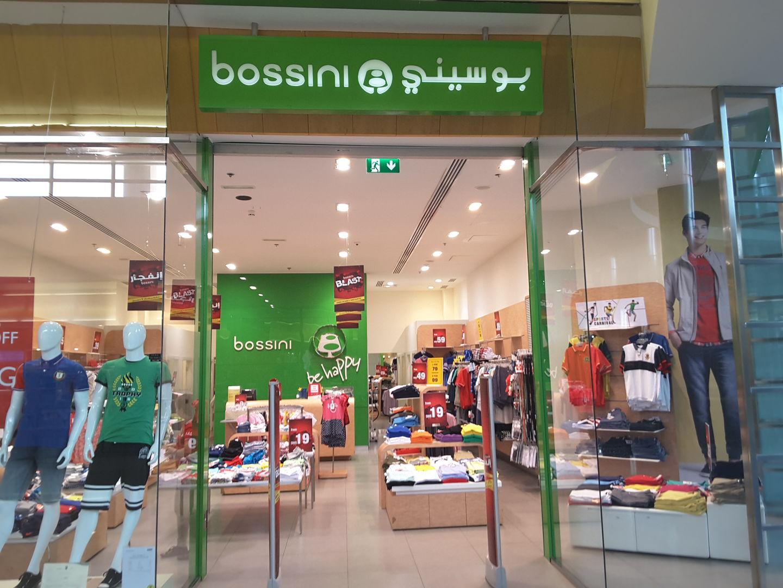 HiDubai-business-bossini-shopping-apparel-al-muraqqabat-dubai-2