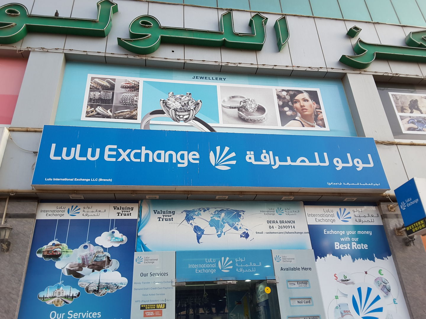 HiDubai-business-lulu-international-exchange-finance-legal-money-exchange-al-muteena-dubai-2