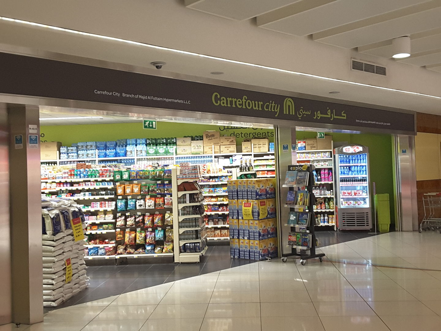HiDubai-business-carrefour-city-food-beverage-supermarkets-hypermarkets-grocery-stores-mankhool-dubai-2
