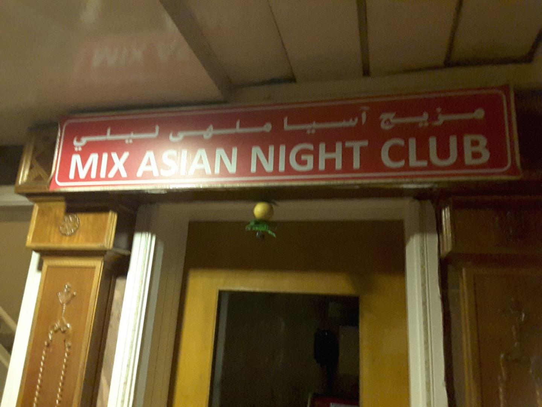 HiDubai-business-mix-asian-night-club-leisure-culture-nightclubs-naif-dubai-2