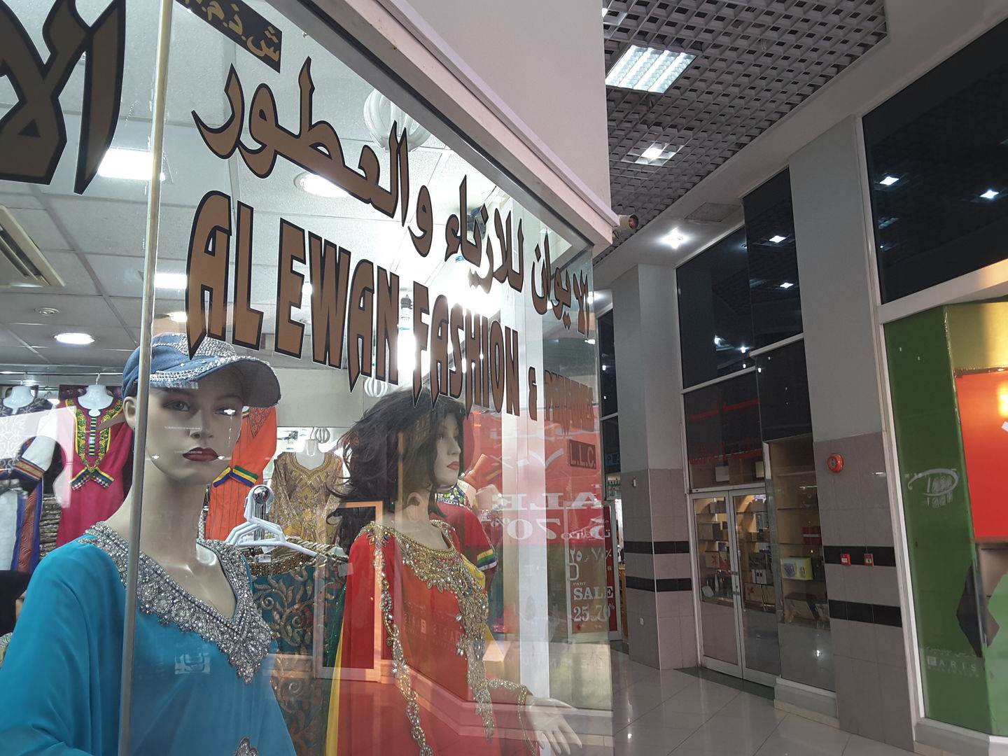 HiDubai-business-al-ewan-fashion-shopping-apparel-hor-al-anz-east-dubai-2