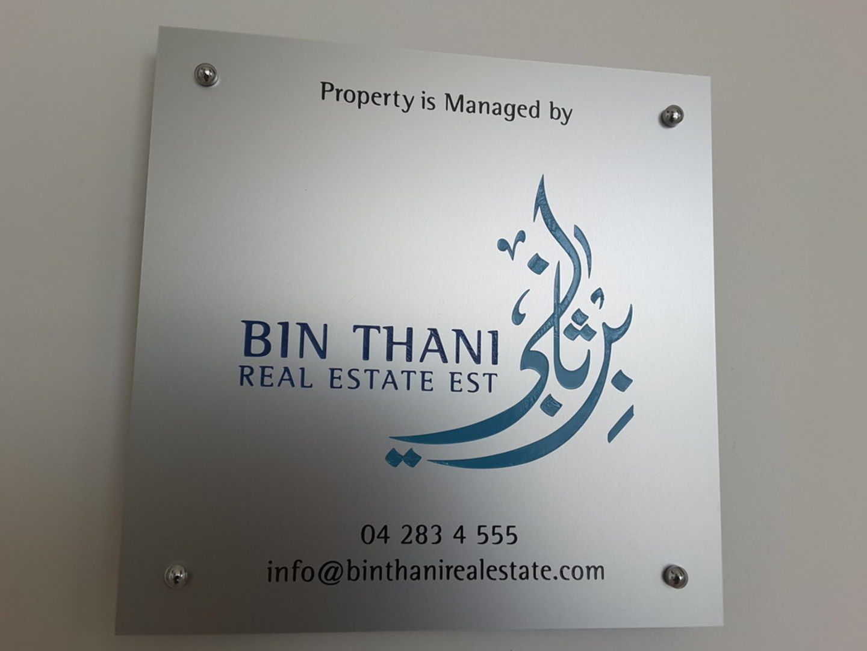 HiDubai-business-bin-thani-real-estate-est-housing-real-estate-property-management-al-garhoud-dubai-2