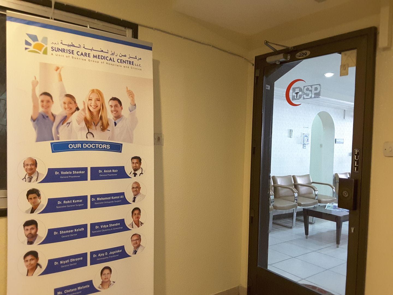 HiDubai-business-sun-rise-medical-center-beauty-wellness-health-hospitals-clinics-al-rigga-dubai-2