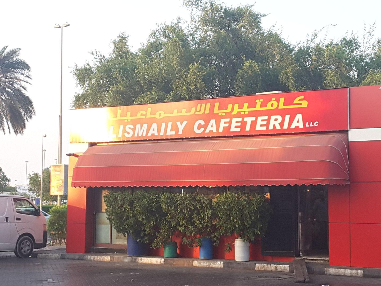 HiDubai-business-alismaily-cafeteria-food-beverage-cafeterias-al-raffa-al-raffa-dubai-2