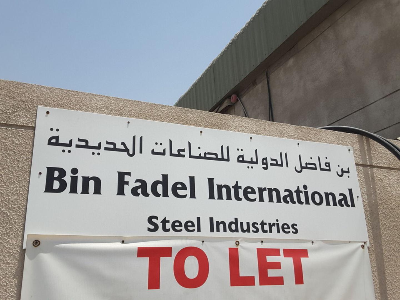 Bin Fadel International Steel Industries, (Chemical & Metal