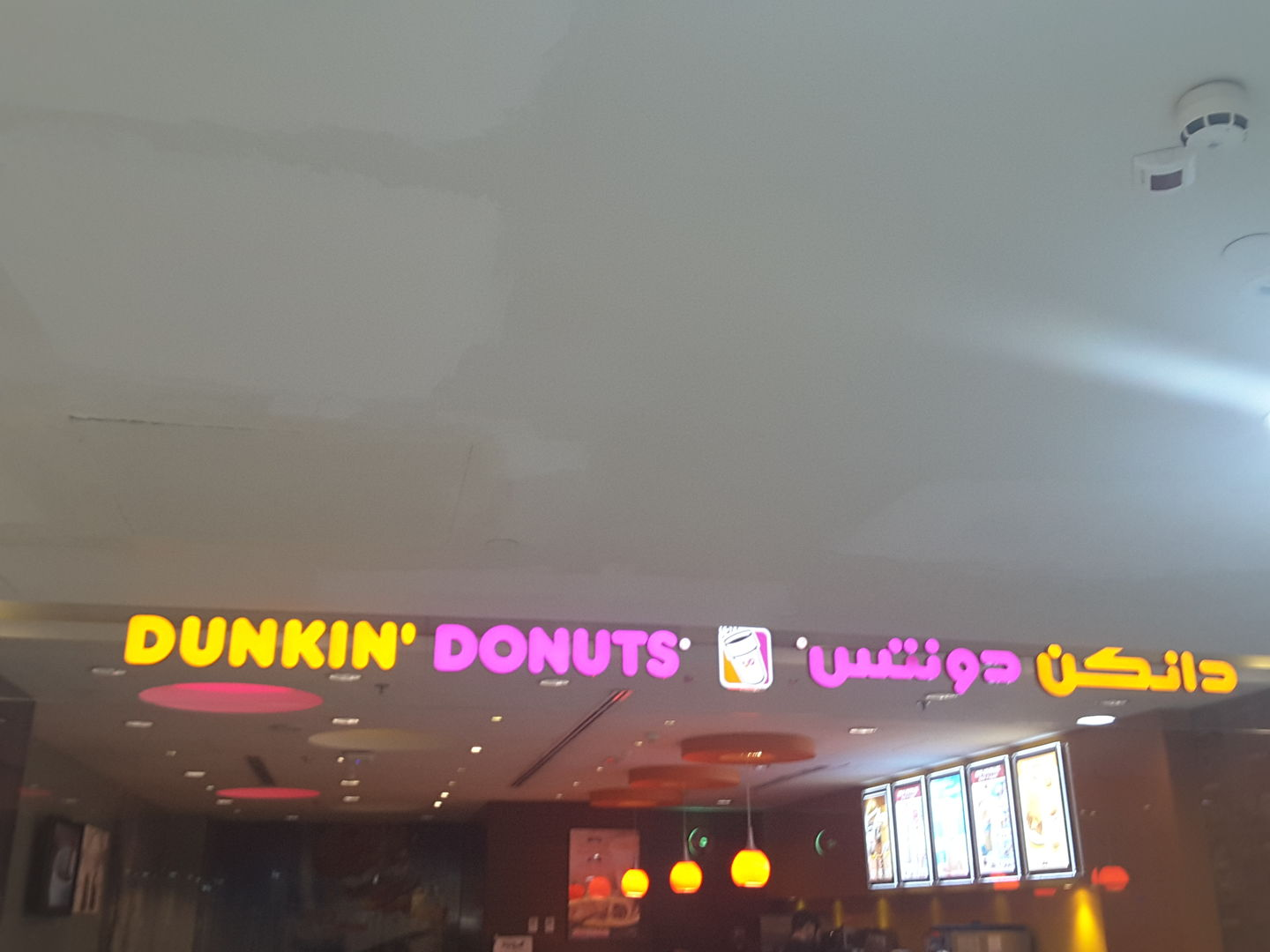 HiDubai-business-dunkin-donuts-food-beverage-bakeries-desserts-sweets-port-saeed-dubai-4