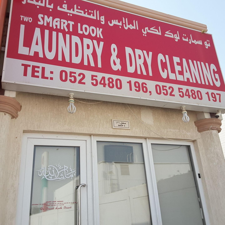 HiDubai-business-smart-look-laundry-dry-cleaning-home-laundry-al-nahda-2-dubai