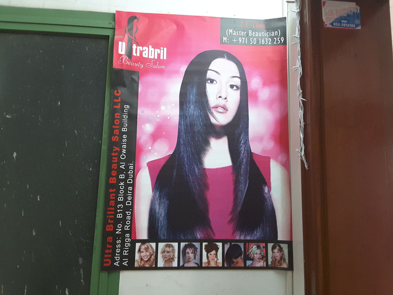 HiDubai-business-ultra-brilliant-beauty-salon-beauty-wellness-health-beauty-salons-al-muraqqabat-dubai