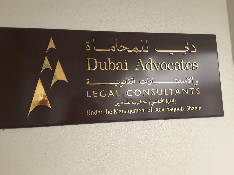 HiDubai-business-dubai-advocates-legal-consultants-finance-legal-legal-services-al-garhoud-dubai-2