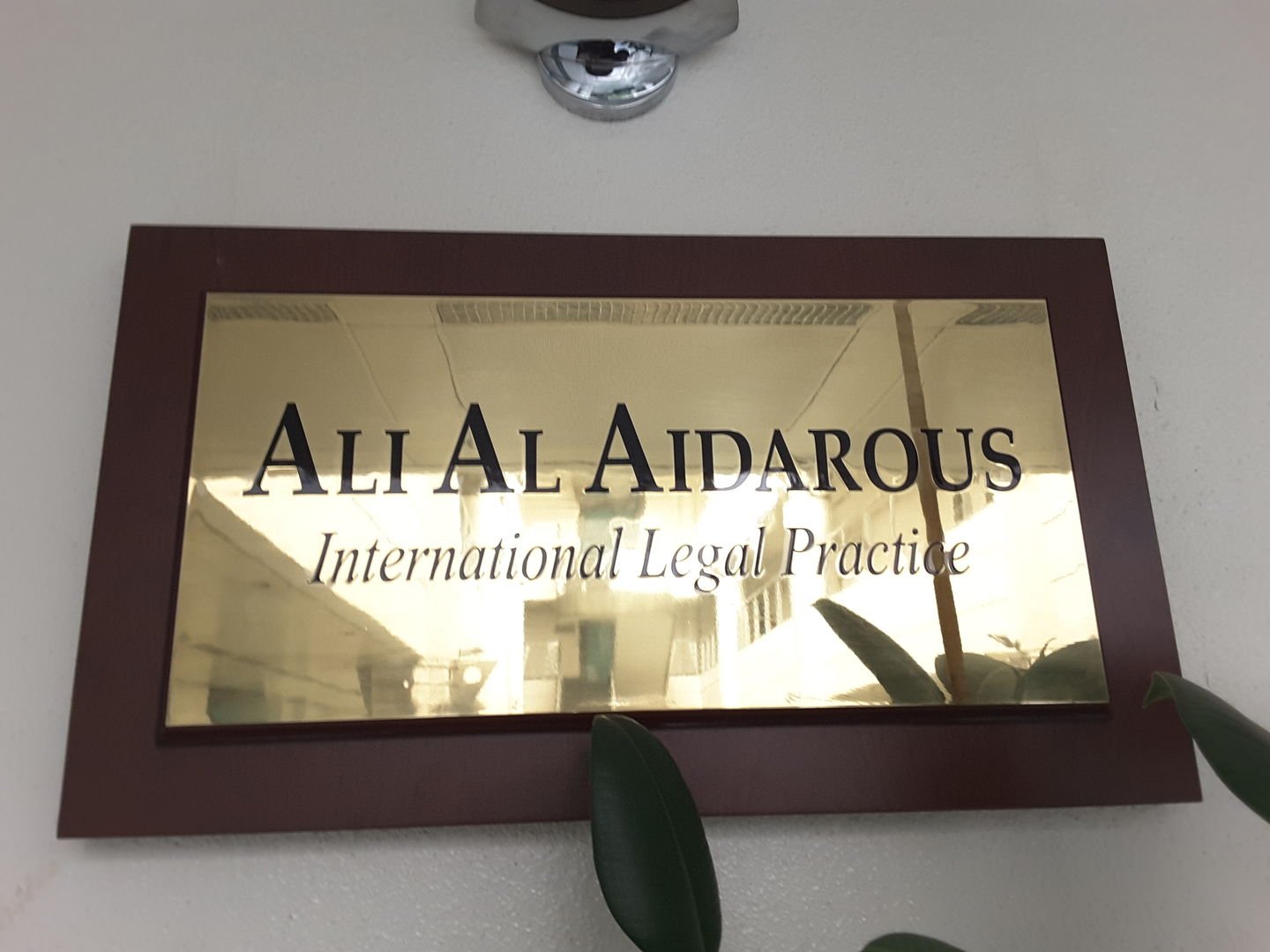 HiDubai-business-al-aidarous-international-legal-practice-finance-legal-legal-services-al-garhoud-dubai-2