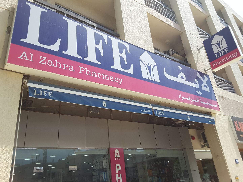 HiDubai-business-life-pharmacy-al-zahra-pharmacy-beauty-wellness-health-pharmacy-al-karama-dubai-2