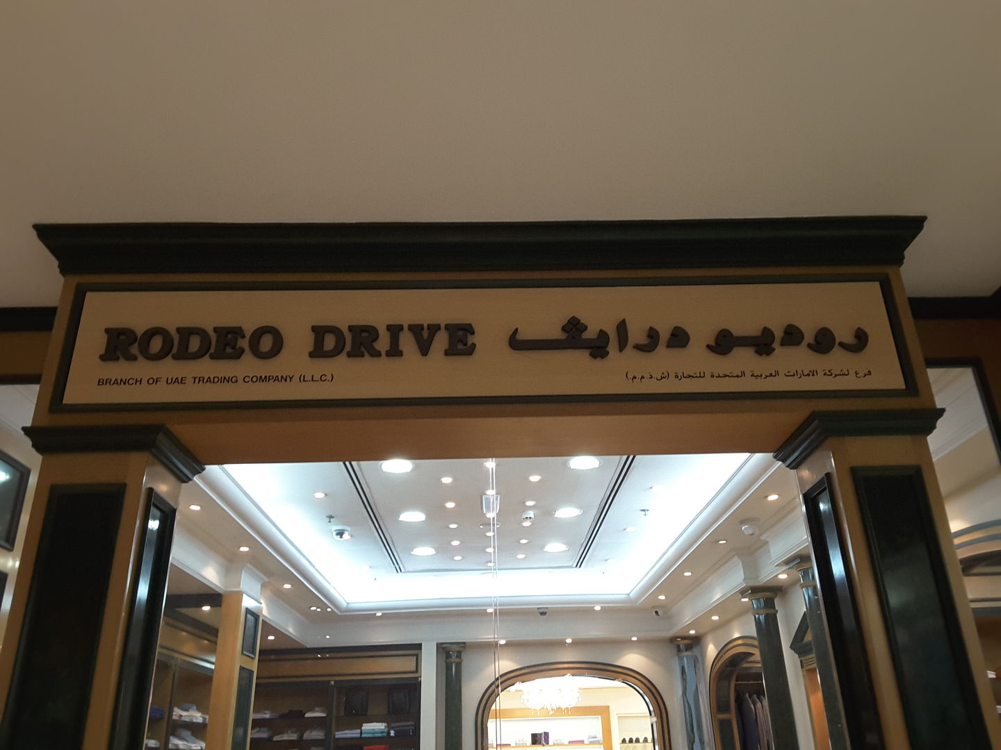 HiDubai-business-rodeo-drive-shopping-apparel-corniche-deira-dubai-2