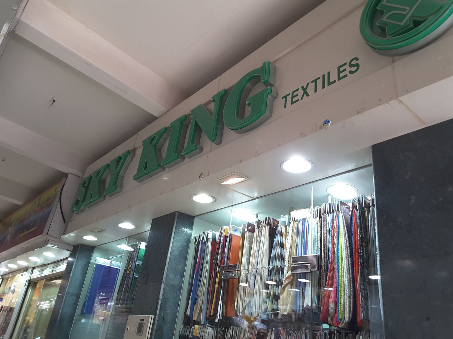 HiDubai-business-sky-king-textiles-b2b-services-distributors-wholesalers-al-sabkha-dubai-4