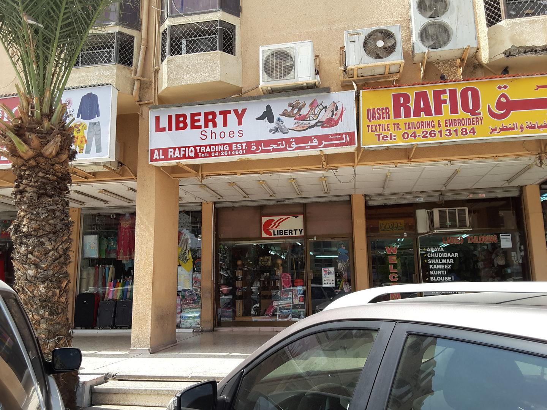 HiDubai-business-al-rafiq-trading-liberty-shoes-shopping-footwear-al-qusais-1-dubai-2