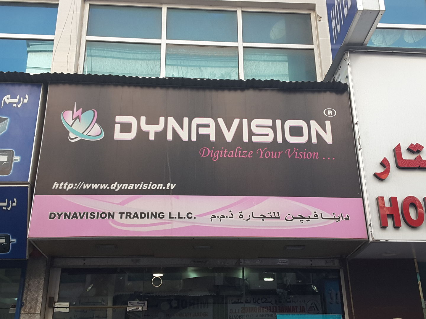 HiDubai-business-dynavision-trading-b2b-services-distributors-wholesalers-naif-dubai-2