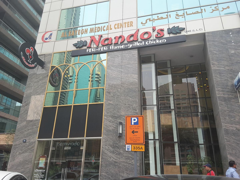 Nando's, (Restaurants & Bars) in Trade Centre 1, Dubai