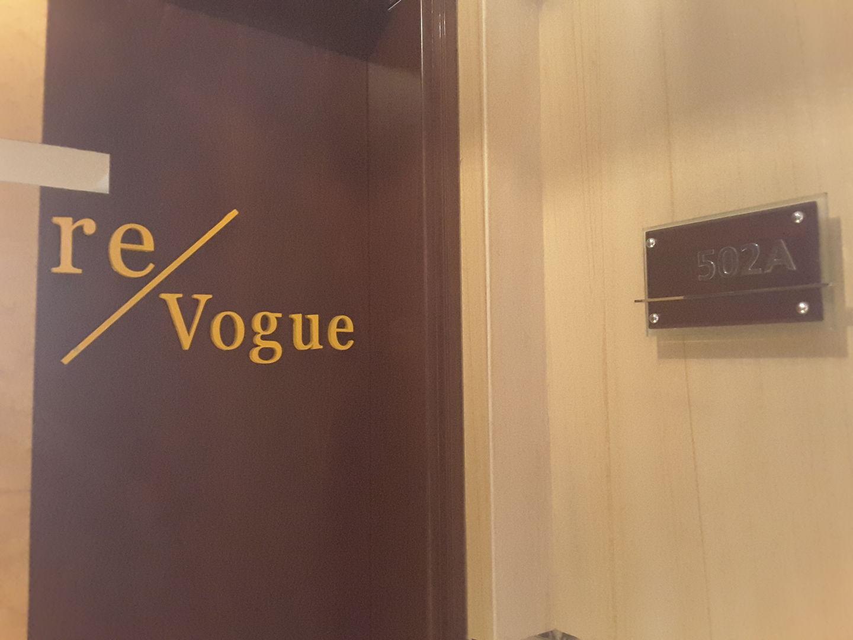 HiDubai-business-re-vogue-shopping-fashion-accessories-trade-centre-1-dubai-2