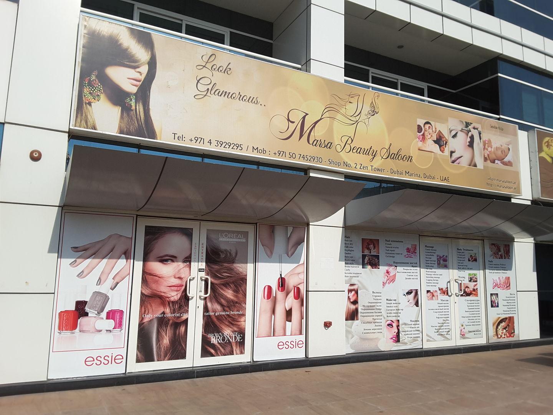 HiDubai-business-marsa-beauty-saloon-beauty-wellness-health-beauty-salons-dubai-marina-marsa-dubai-dubai-2